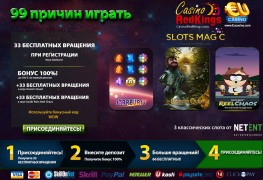 EUcasino, SlotsMagic & CasinoRedKings New April 2015 Promo