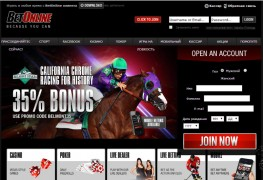 BetOnline Casino MCPcom home