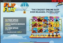 Casino RedKings MCPcom bonus