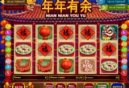 Nian Nian You Yu Video Slots by Playtech MCPcom