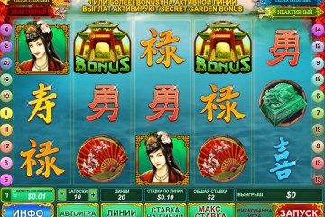 Fei Cui Gong Zhu Video Slots by Playtech MCPcom
