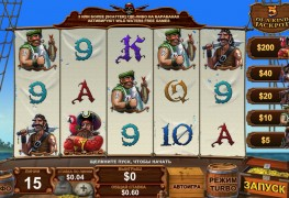 Fortunate 5 Video Slots by Playtech MCPcom