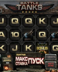 Battle Tanks Video Slots by Evoplay MCPcom