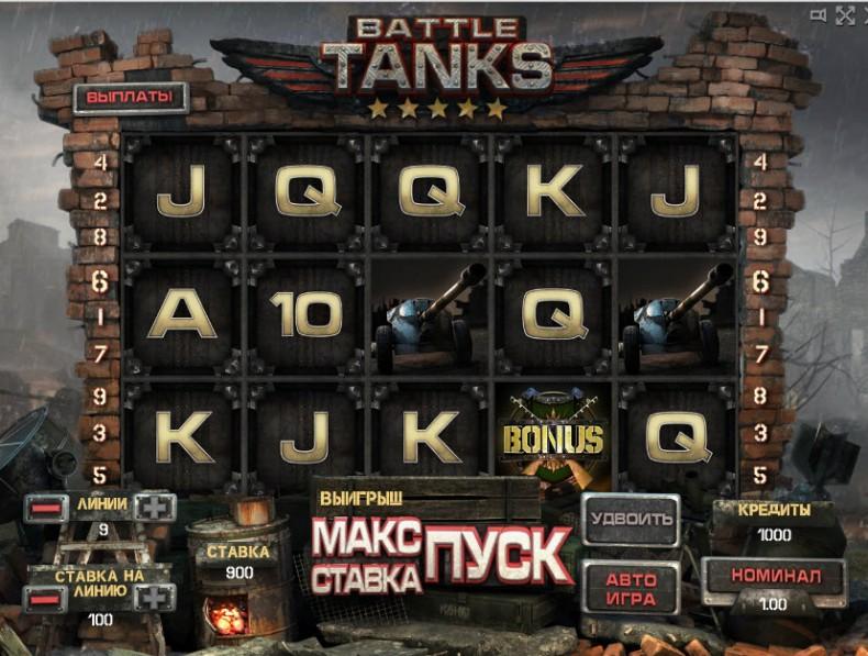 Battle Tanks Video Slots by Evoplay MCPcom